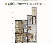 Y158-B户型02、05单位建筑面积约99㎡