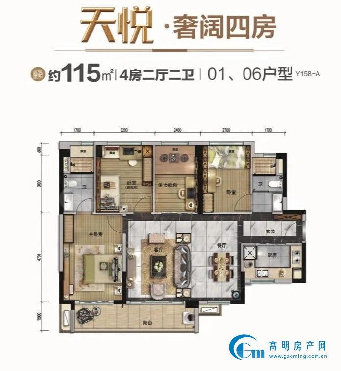 Y158-A户型01、06单位建筑面积约115㎡