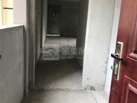 美的明湖4房电梯洋房,低于市场价出售,单价9千,爆爆爆