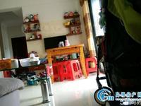 百悦湾,居家全新装修温馨小两房,65方,直接过户,首期19万!