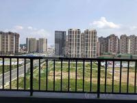 西江新城勤天汇,单价9200,首付19万,够2年过户费税费低,南向望江单位!