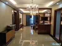君御海城 电梯中楼层 131方大3房 望江户型 高档装修 满2年 看房方便