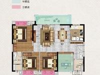 西江新城 一手新楼盘 翡翠西江 集开发商团购优惠 免中介费 免过户费 VIP登记