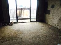 春江叠翠不靠路边 望江 89方3房2卫 电梯中楼层 小区管理 产权清晰 售62万