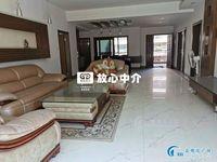 河江-汇源豪庭 四房两厅 160万 格局靓 大小区