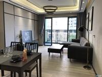 首付2成,西江新城3房只要66万,单价7188元起,免中介费免过户费,找我有优惠