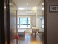 高明西江新城 单身公寓 包过户 新城中心