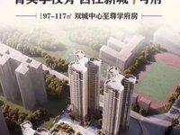西江新城一手电梯洋房,低至75万一套,首付1成,投资居住首选