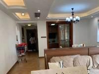 ZHC出售中港广场3室2厅2卫98平米85万住宅