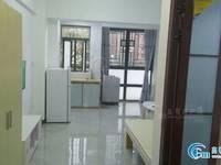 出租众恒新城1室1厅1卫36平米1100元/月住宅