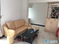 出租中恒广场3室1厅1卫87平米2000元/月住宅