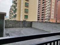 河江大型小区 117方4房 精装未住过 送100方自用平台 单价仅需8字头