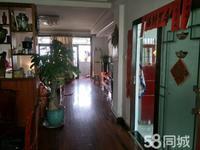 德豪新苑 140.7平米 超大3房 精装修 采光好 只卖92万