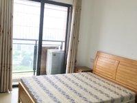 出租拉菲公馆1室1厅1卫37平米1400元/月住宅
