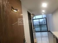 出租创业楼1室1厅1卫32平米1000元/月住宅