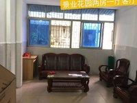 出租景业花园2室2厅1卫65平米900元/月住宅