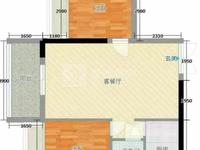 樵顺嘉园 电梯2房 飞机房户型 南向望江单位 够两年 业主急售
