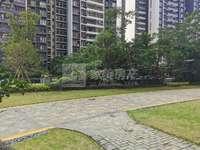 西江新城地铁上盖勤天汇一线江景实用三房二厅,业主急售直降8万!