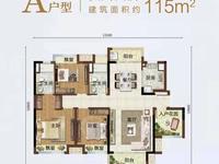 出售绿地 熙江广场4室2厅2卫119平米110万住宅
