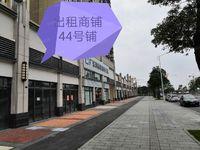 出租美的 明湖二期44号商铺67.8平米带45方夹层3200元/月商铺