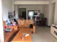 出售名豪居3室2厅2卫96.8平米69万住宅