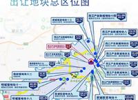 2021年高明18宗地推地计划全曝光!望江、地铁、高铁旁通通有!