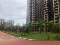 西江新城香格里花园117方毛坯3房望秀丽河、急售93万