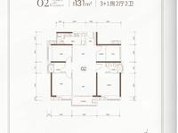 出售高明钧明城4室2厅2卫131平米128万住宅