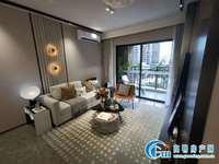 方直珑湖湾 双阳台南北对流 舒适度高 学校市场就在附近 三洲发展可期