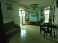 出售望江电梯房明港城3室2厅2卫76.7平米43.8万住宅