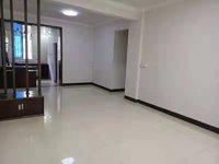 出售康宁花园马赛克外墙3室2厅2卫93平米精装修55万带杂物房