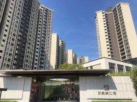 出售金科 集美江湾4室2厅2卫118平米65万住宅