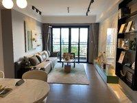 出售海伦堡 美的 玖悦府3室2厅2卫98.15平米75万住宅