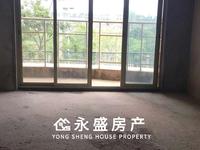 西江新城 君御海城 三房 毛坯 7800元 方 大型小区