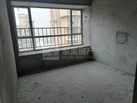 西江新城 大型小区 毛坯3房 黄金楼层 业主急售81万包过户错过无在有