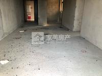 西江新城 樵顺嘉园 3房格局 方正实用 视线开阔 周边配套齐全 总价75万