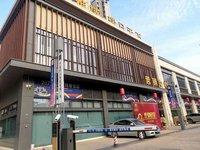 三洲新城 门面开阔 临街旺铺 带餐饮功能 买一层用2层 均价11927一方