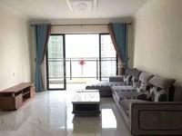 急售西江新城 天汇湾 秀丽河旁 单价仅需9700 全新精装未入住 中楼层 满二年