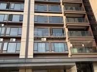 瑞日天下 高明三洲 毛坯3房 17楼靓楼层 总价60万 单价仅需6778 房源多