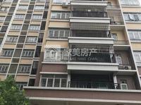 明城 盈富馨园 精装修4房 够五唯一 电梯房 双阳台南向 业主急售 价钱可谈