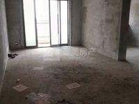 天汇湾 毛坯3房 够五唯一 稀缺户型 刚需3房 南向 楼层靓 随时看房