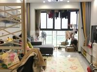 西江新城精装修靓楼层三房76万出售快点我