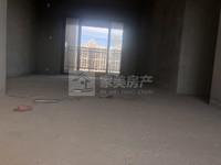 明湖公园毛坯大四房出售,格局方正,采光好,南北双阳台,环境优美,配套完善,