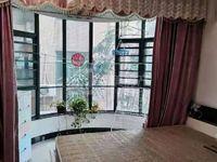 世纪广场旁 君临天下 低楼层 精装3房 够5非一 无按揭 业主诚意出售