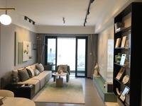 8字头首付低至18万 西江新城C位 3房200米楼距望花园 免中介过户费