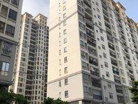 大润发旁 中港城电梯房 3房2厅2卫 108方 上学方便 就在家门口
