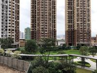 西江新城首付两成新楼盘,南北对流双阳台,200米楼距采光一流,快联系我拿内部价