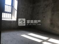 西江新城 勤天汇业主诚意出售 毛坯3房113方 业主急售 单价仅8字头错过再无