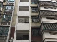 名豪居 高明荷城 精装3房 135房 单价仅售4439 配套齐全 居住舒适
