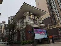优悦城,碧桂园小区管理,小区环境优美,黄金楼层,单价低至6字头,业主诚心出售,笋